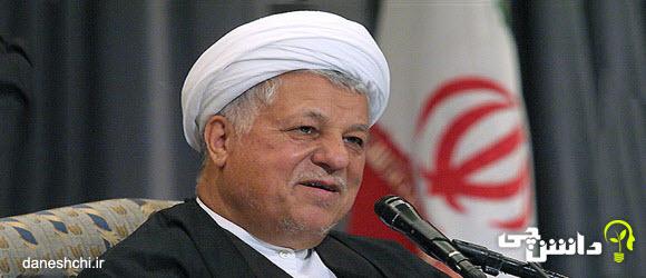 زندگینامه اکبر هاشمی رفسنجانی