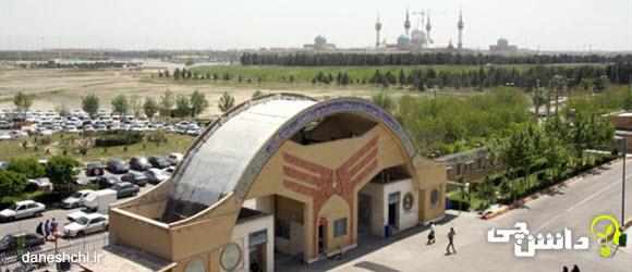 ورود به سیستم دانشگاه آزاد واحد امام   سیدا