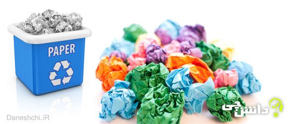 کاغذها چگونه بازیافت می شوند ( بازیافت كاغذ )